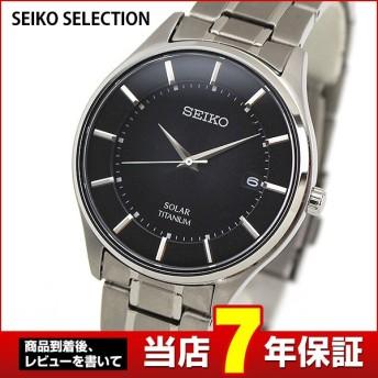 ポイント最大16倍 セイコー セレクション 腕時計 SEIKO SELECTION ソーラー メンズ ペアシリーズ チタン SBPX103 国内正規品 ブラック メタル