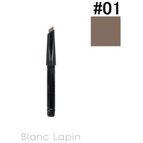 ルナソル LUNASOL スタイリングアイブロウペンシル フラット #01 Charcoal Brown 0.19g [250471]【メール便可】
