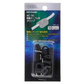 オーム電機 ケーブルクリップ 4C・5C用 黒10個入 [品番]04-4300  [型番] ANT-P4300D