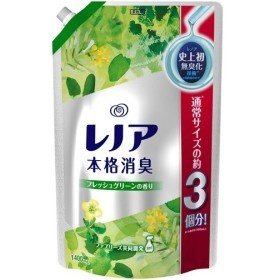 【※y】【超特大サイズ】 レノア 本格消臭 フレッシュグリーンの香り つめかえ用 超特大サイズ (1400ml) 洗濯用洗剤 衣類用 柔軟剤