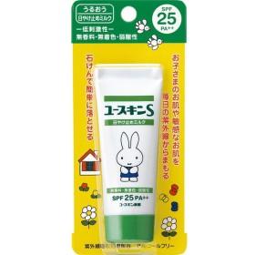 ユースキン製薬 ユースキンS UVミルク 40g