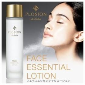 PLOSION 化粧水 プロージョン  フェイスエッセンシャルローション[118mL]   炭酸美容 むくみ たるみ しわ  送料無料  メーカー公式 MTG