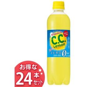 C.C.レモンリフレッシュゼロ 500ml×24本 サントリー