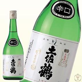 お酒  日本酒 土佐鶴 本格辛口 720ml