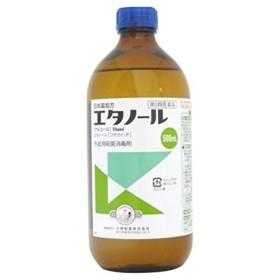 エタノール 500mL 【第3類医薬品】