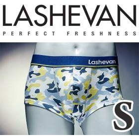 ラシュバン LASHEVAN プレミアム アンダーウエア ボクサーパンツ パンツ LS0117-CGM カモグリーン/S