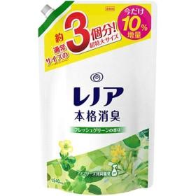 【数量限定】レノア 本格消臭 フレッシュグリーンの香り つめかえ用 超特大サイズ 10%増量 1540ml 代引不可