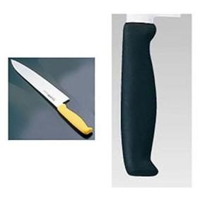 TKG-NEO(ネオ)カラー 牛刀 18cm ブラック ATK8006