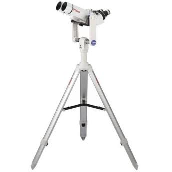 【直送】 ビクセン HF2-BT81S-A 天体望遠鏡 [同送不可]