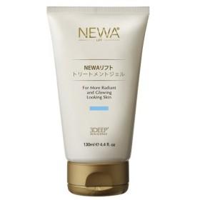 Beautelligence(ビューテリジェンス)/NEWAリフト 専用アップジェル 顔用マッサージ美容液