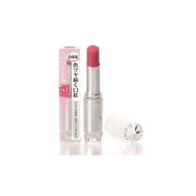 セザンヌ化粧品 ラスティンググロスリップ PK11 ピンク系 (1個) 口紅