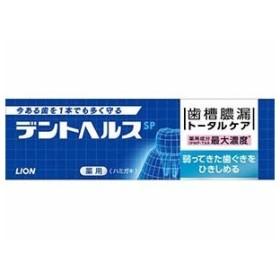 ライオン デントヘルス 薬用ハミガキ SP  90g