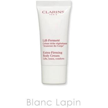 【ミニサイズ】 クラランス CLARINS エクストラファーミングボディクリームN 30ml [033136]