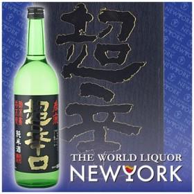 お酒  日本酒 春鹿 超辛口 純米酒 720ml