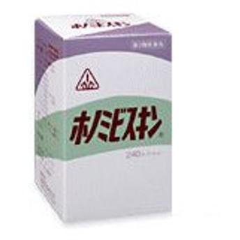 【第2類医薬品】ホノミビスキン 240カプセル