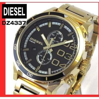 DIESEL ディーゼル アナログ メンズ 腕時計 ウォッチ 金 ゴールド DZ4337
