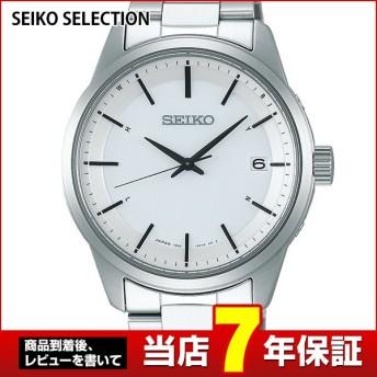 セイコーセレクション SEIKO セイコー 電波ソーラー SBTM251 メンズ 腕時計 国内正規品 銀 シルバー メタル