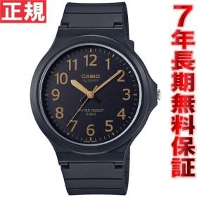 ポイント最大13倍! カシオ スタンダード 限定モデル 腕時計 チプカシ MW-240-1B2JF