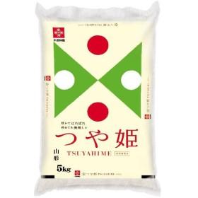 山形県産 特別栽培米 つや姫 (5kg)  精米 うるち米 お米