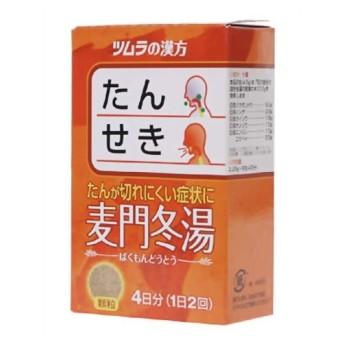【第2類医薬品】ツムラ漢方 麦門冬湯 エキス顆粒 8包