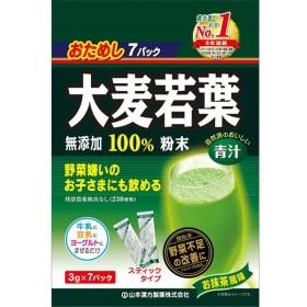 山本漢方製薬 大麦若葉粉末100% 3gx7包