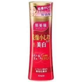 肌美精 乾燥小じわケア&美白 薬用化粧水 180ml 代引不可