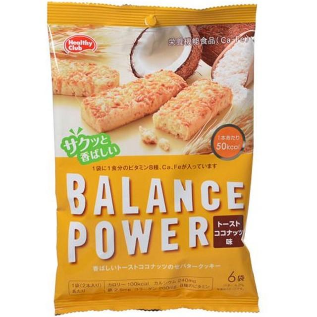 バランスパワー トーストココナッツ味 6袋(12本) 代引不可