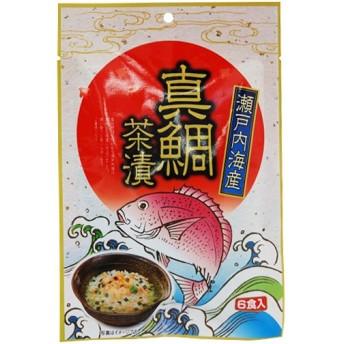 瀬戸内海産 真鯛茶漬 6食入 代引不可