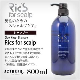 日本ケミコス リックス 薬用 グローキープ シャンプー 800ml【ゆうパック対応】