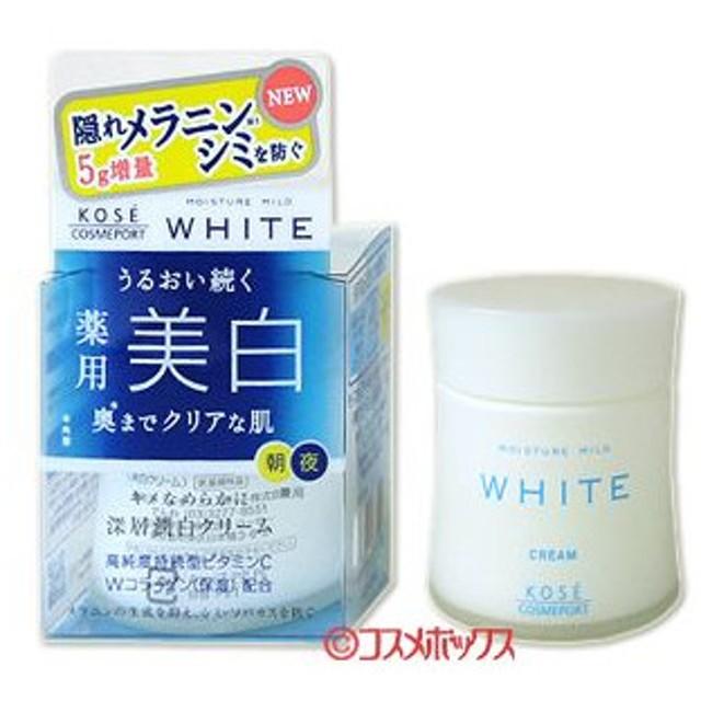 【価格据え置き】モイスチュアマイルド(MOISTUREMILD) 薬用 クリーム 55g
