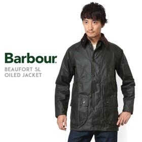 Barbour バブアー MWX0658 BEAUFORT SL(ビューフォートSL) オイルドジャケット スリムフィット メンズ カバーオール アウター 防水 ブランド