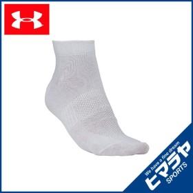 アンダーアーマー 靴下 メンズ 3ピースローカットソックス 3足セット 1295333 UNDERARMOUR