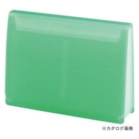 リヒトラブ エクスパンディングファイル 黄緑 A-5050-6