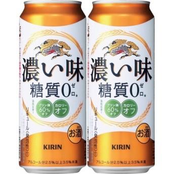 キリン 濃い味糖質0 500ml(6缶 パック×4入)×2ケース