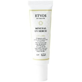 エトヴォス/セラミドスキンケア ミネラルUVセラム 美容液