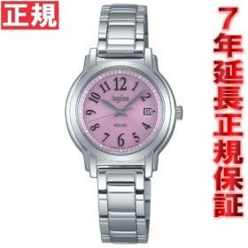 8%OFFクーポン&ポイント最大21倍! セイコー アルバ アンジェーヌ ソーラー 腕時計 レディース AHJD067 SEIKO