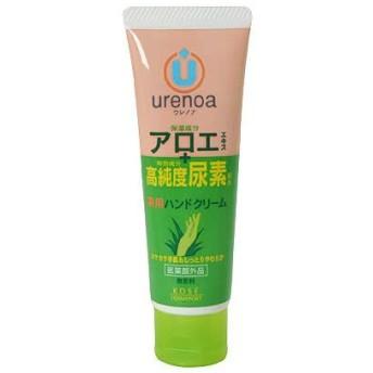 ウレノア 薬用ハンドクリームA アロエ+高純度尿素 50g