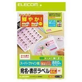 エレコム EDT-TI44[さくさくラベル インクジェット専用紙 A4 20シート 44面]