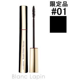 クラランス CLARINS ワンダーパーフェクトマスカラ #01 ブラック 7ml [214013]【メール便可】