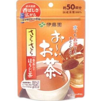 伊藤園 お〜いお茶 さらさらほうじ茶 40g