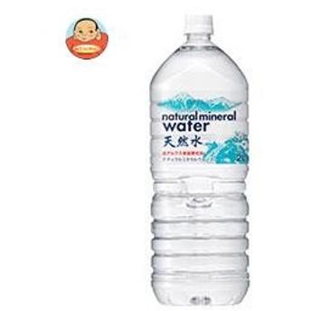 48本セット サンガリア 伊賀の天然水 強炭酸水500ml