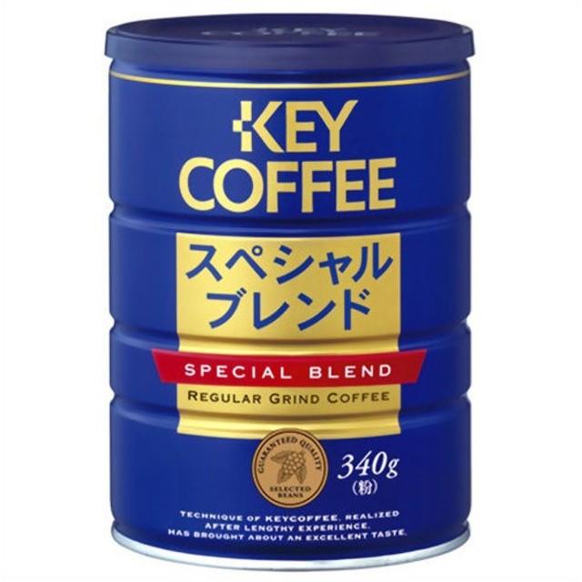 キーコーヒー スペシャルブレンド(粉) 340g 代引不可