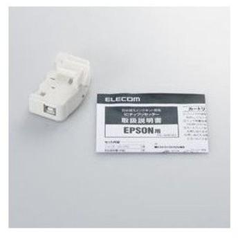詰め替えインク/エプソン/IC32用リセッター