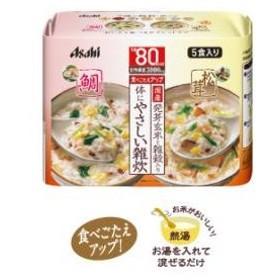 体にやさしい鯛&松茸雑炊5食 アサヒグループ食品 リセツト タイ&マツタケゾウスイ 返品種別B