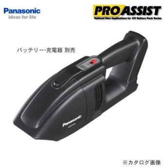 (お買い得)パナソニック Panasonic EZ3743 工事用パワークリーナー