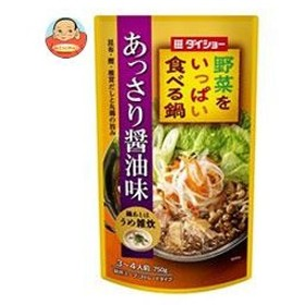 ダイショー 野菜をいっぱい食べる鍋 あっさりしょうゆ味 750g×10袋入
