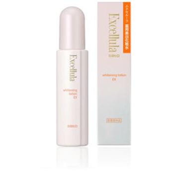 エクセルーラ ホワイトニングローション EX (150ml) 薬用美白化粧水