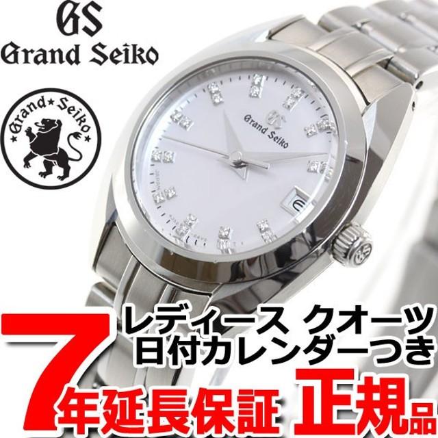 online store 01b4b 2443e ポイント最大21倍! グランドセイコー クオーツ GRAND SEIKO ...