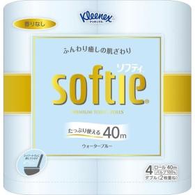 日本製紙クレシア クリネックス ソフティ(ダブル) 取っ手つき ウォーターブルー 40m