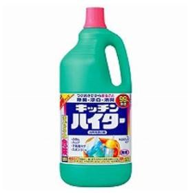 花王 キッチンハイター 台所用漂白剤 特大サイズ 2500ml 8619